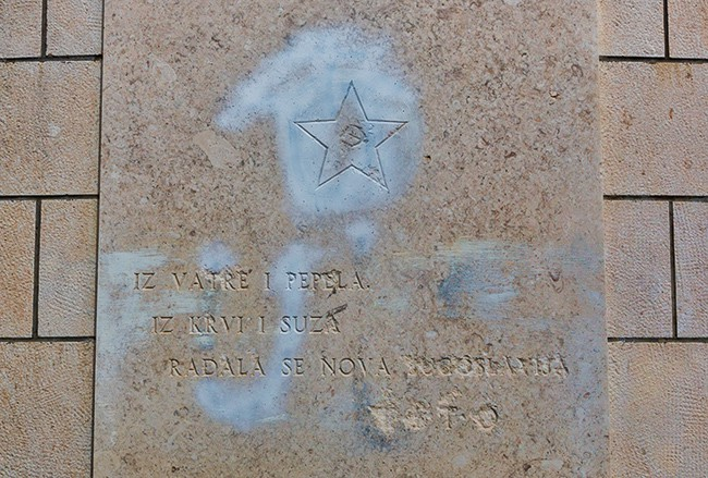 Details from the War Memorial near Pijavicino