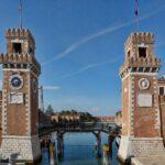 Summer Trip 2016 Part 13 - Venice VI