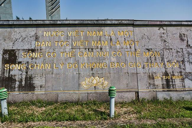 Reunification Memorial