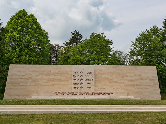 Memorial for the Jewish soldiers