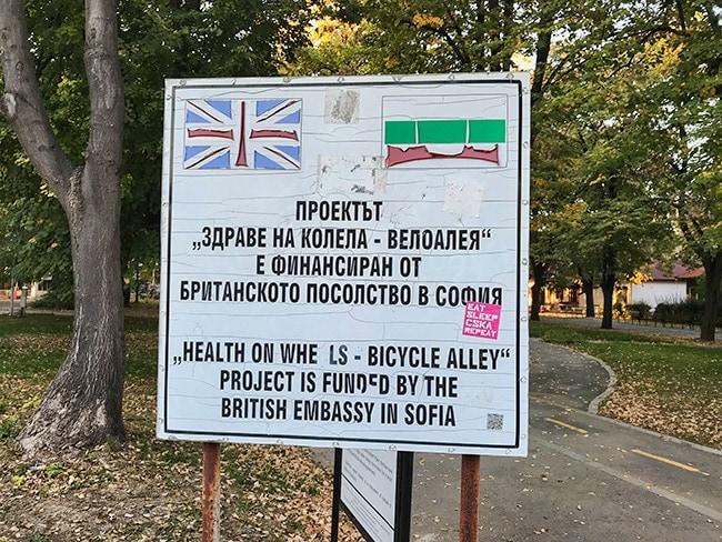 Thank you British Embassy!