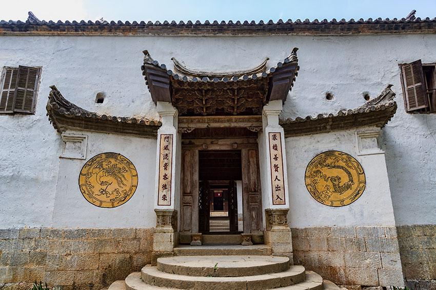 Vương Family Castle Gate