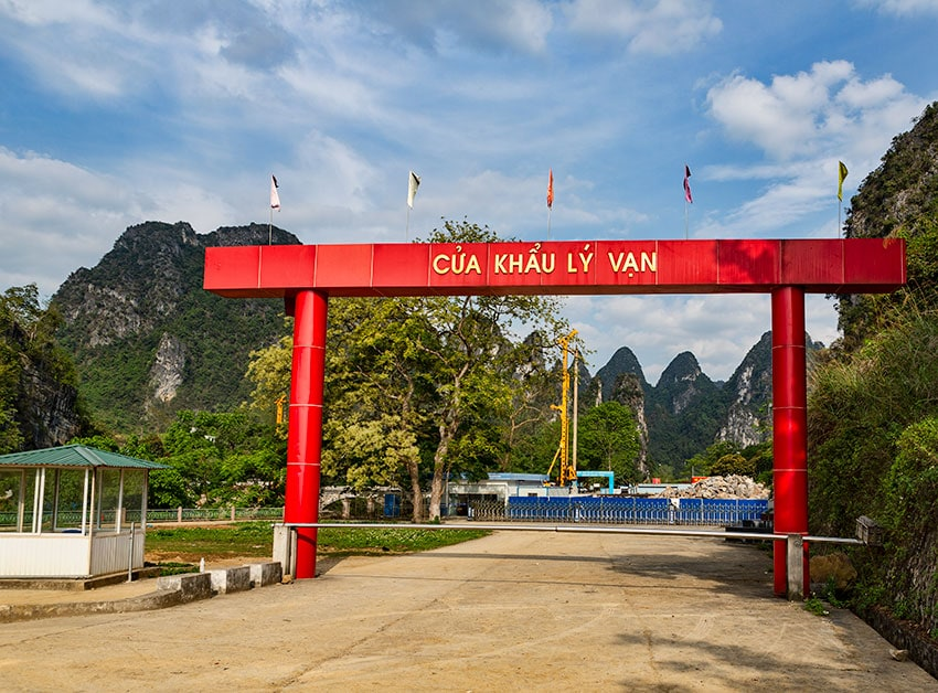 The gate of Ly Van Ly