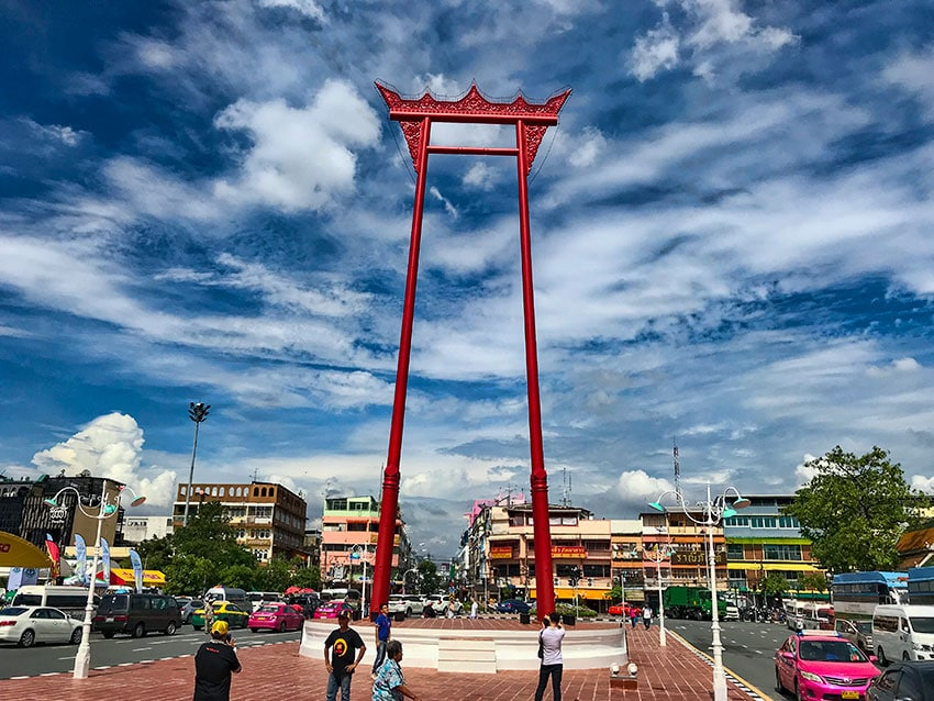Giant Swing or เสาชิงช้า