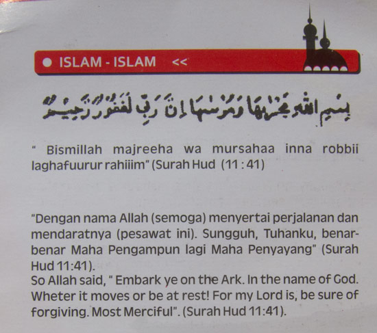 Lion-Air Invocation Card